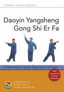 Daoyin Yangsheng Gong Shi Er Fa