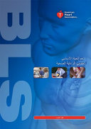 BLS for Healthcare Providers Instructor Manual  Arabic  PDF