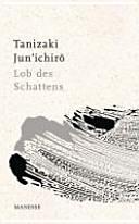Lob des Schattens PDF