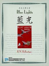 Blue Lights (藍光)