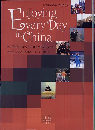 Enjoying Everyday in China PDF