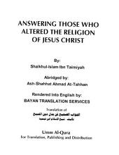 en_Answering_those_who_altered_the_religion_of_Jesus_Christ