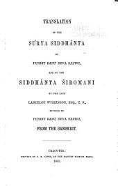 Bibliotheca Indica: Volume 32