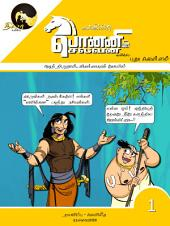 Ponniyin Selvan Comics