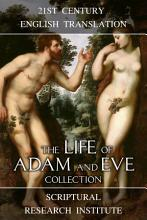Life of Adam and Eve Collection PDF