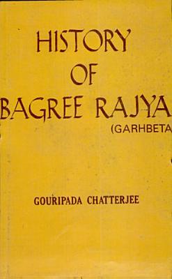 History of Bagree Rajya  Garhbeta  PDF