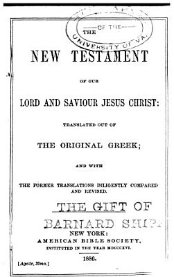 The New Testament of Our Lord and Savior Jesus Christ PDF