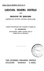Sanatana Dharma Sootras of Bhagavan Sri Narayana