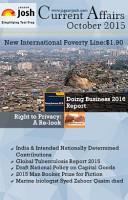 Current Affairs October 2015 eBook PDF