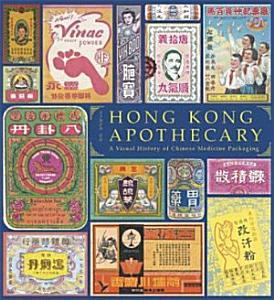 Hong Kong Apothecary PDF