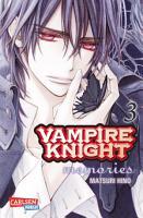 Vampire Knight   Memories 3 PDF