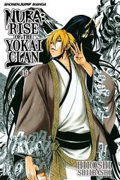 Nura: Rise of the Yokai Clan, Vol. 19: Ghost Story: Kudan