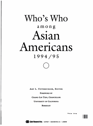 Who's who Among Asian Americans, 1994-95