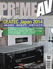 PRIME AV新視聽電子雜誌 第235期