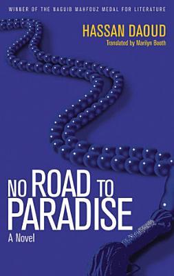 No Road to Paradise
