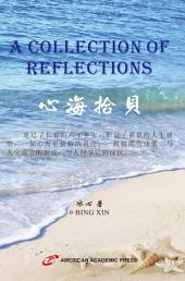 A COLLECTION OF REFLECTIONS