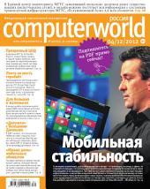 ComputerWorld 30-2012
