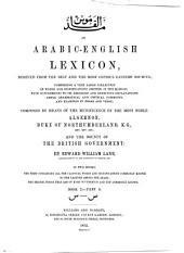 Arabic-English Lexicon: الجزء 4
