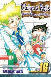 Muhyo & Roji's Bureau of Supernatural Investigation, Vol. 16: The Stray Spirit