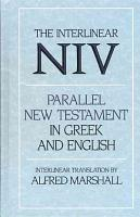 Interlinear NIV Parallel New Testament in Greek and English  The PDF