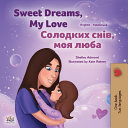Sweet Dreams  My Love  English Ukrainian Bilingual Book for Kids  PDF