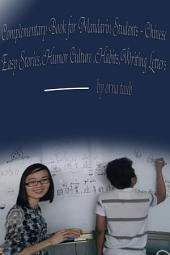 Complementary Book for Mandarin Students: Chinese Easy Stories,Humor,Culture ,Habits,Writing Letters