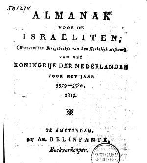 Israelitische almanak van het Koningrijk der Nederlanden    PDF