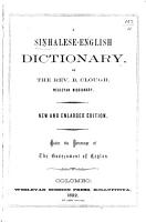 A Sinhalese English Dictionary PDF