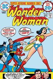 Wonder Woman (1942-) #212