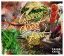 Chinese Street Food PDF