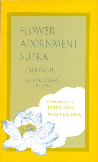 Second Door PDF
