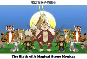 The Birth of A Magical Stone Monkey
