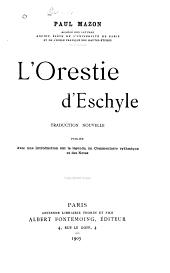 L'Orestie d'Eschyle