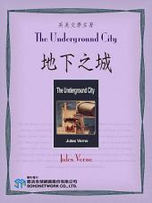 The Underground City (地下之城)