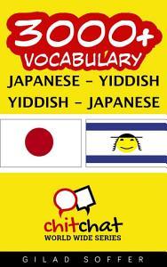3000  Japanese   Yiddish Yiddish   Japanese Vocabulary Book