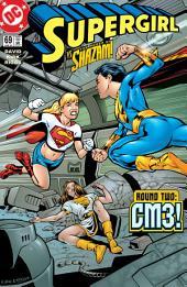 Supergirl (1996-) #69