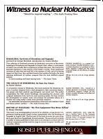 Dharma World PDF