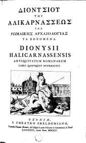 Antiquitatum romanarum libri quotquot supersunt
