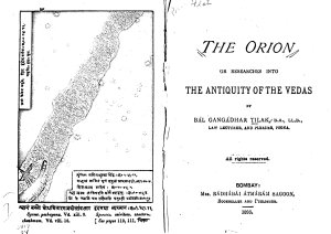 The Orion Or Researches Into The Antiquity Of The Vedas Book PDF