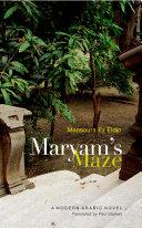 Maryam s Maze