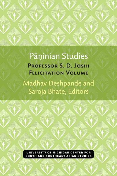 Download P     inian Studies Book