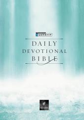 NLT, Personal Worship Bible, eBook: New Living Translation