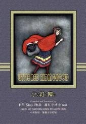 02 - Little Red Riding-Hood (Traditional Chinese Zhuyin Fuhao): 小紅帽(繁體注音符號)