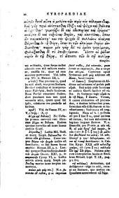 Cyropaediae: libri 8