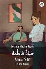Fatimah's Life: Levantine Arabic Reader (Palestinian Arabic)