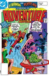 Adventure Comics (1938-) #468