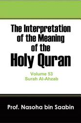The Interpretation of The Meaning of The Holy Quran Volume 53   Surah Al Ahzab PDF