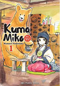 Kuma Miko Volume 1 Book