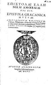 Epistolai Hellēnikai amoibaiai