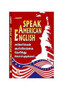 Speak American English PDF